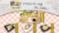 釧路食堂 釧路 釧路市 食堂 居酒屋 宴会 食事 ビール 飲み比べ 超炭酸 ハイボール サワー カクテル いくら丼 新子焼き 海産物 激安 アワビシリーズ