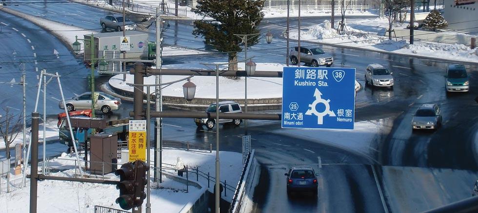 自動車学校 普通免許 大型免許 二輪免許 中型免許 準中型免許 牽引免許 大型特殊免許 KDS釧路自動車学校 釧路の道路