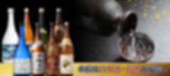 釧路食堂 釧路 釧路市 食堂 居酒屋 宴会 食事 ビール 飲み比べ 超炭酸 ハイボール サワー カクテル いくら丼 新子焼き 海産物 激安 本店は日本酒や焼酎が充実