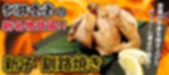 釧路食堂 釧路 釧路市 食堂 居酒屋 宴会 食事 ビール 飲み比べ 超炭酸 ハイボール サワー カクテル いくら丼 新子焼き 海産物 激安 新子釧路焼き