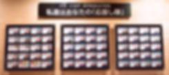 自動車学校 普通免許 大型免許 二輪免許 中型免許 準中型免許 牽引免許 大型特殊免許 KDS釧路自動車学校 応援隊