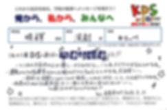 自動車学校 普通免許 大型免許 二輪免許 中型免許 準中型免許 牽引免許 大型特殊免許 KDS釧路自動車学校 先輩からのメッセージ10