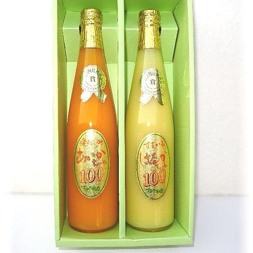 みかんジュース 大瓶530ml 2本入ギフトセット(化粧箱入)の複製の複製