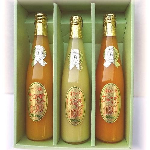 みかんジュース 大瓶530ml 3本入ギフトセット(化粧箱入)