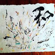 昨日の和紙に__母からのリクエスト【和】をいれてみました😊__人の輪(和)_和