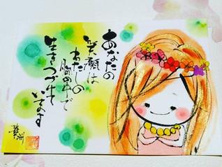 笑顔の威力