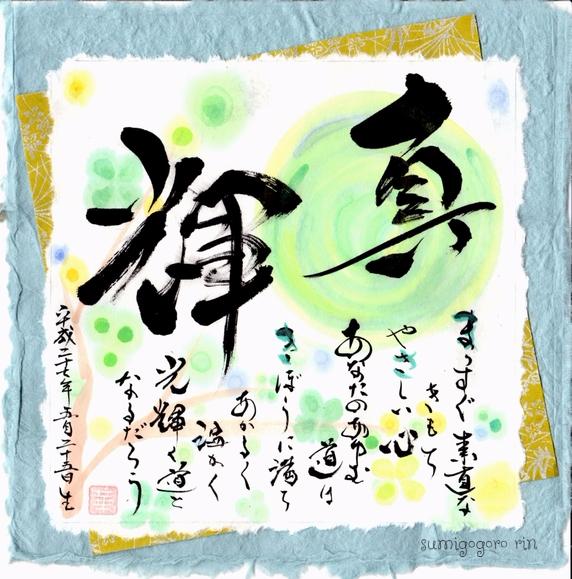 まさき_edited.jpg
