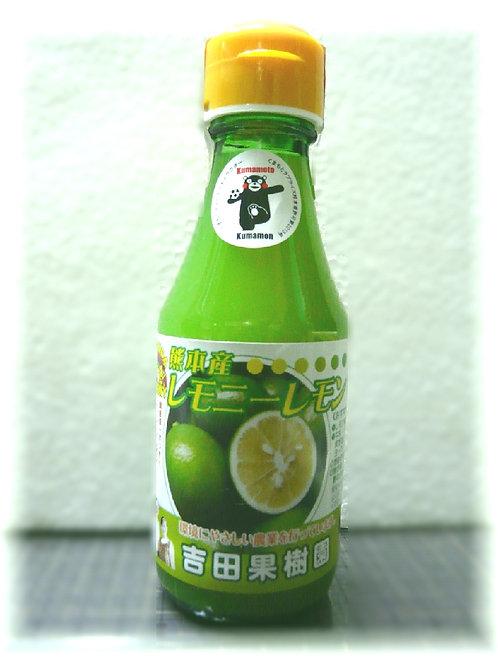 【国産】レモン果汁 レモニーレモン 150ml