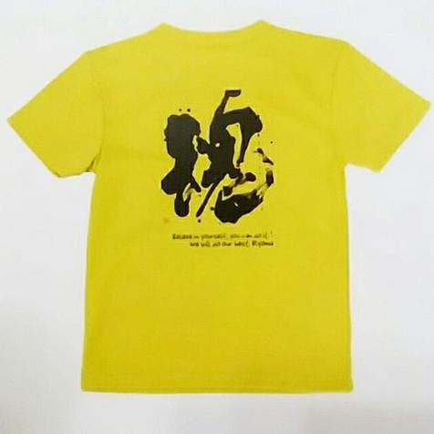 __こないだの【魂】で、陸上している長男に練習用のTシャツを試作してみました(_