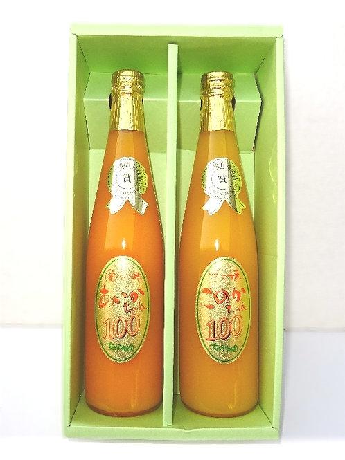 みかんジュース 大瓶530ml 2本入ギフトセット(化粧箱入)