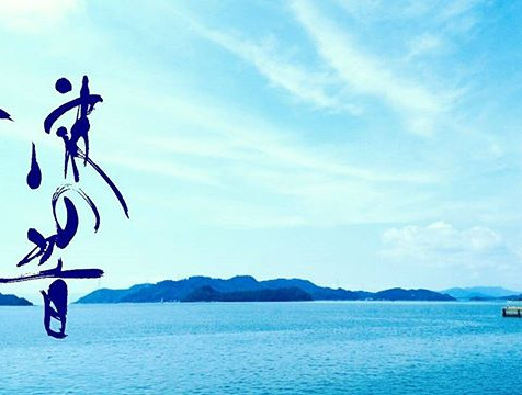 __【波の音】__今日、海を見てきました😊___波の打ち寄せる音って、一分間で