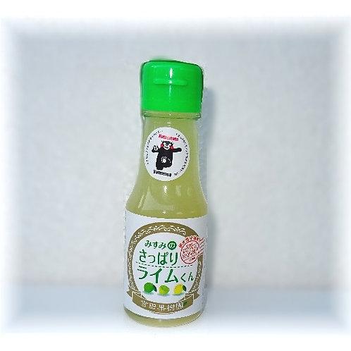 【国産】ライム果汁  さっぱりライムくん 70ml
