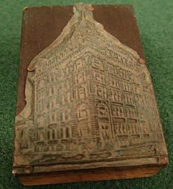 MOSES EDEY - GARLAND BUILDING STAMP
