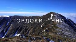 Лев Костин (Хабаровск)