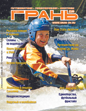 2011 Грань-ДВ