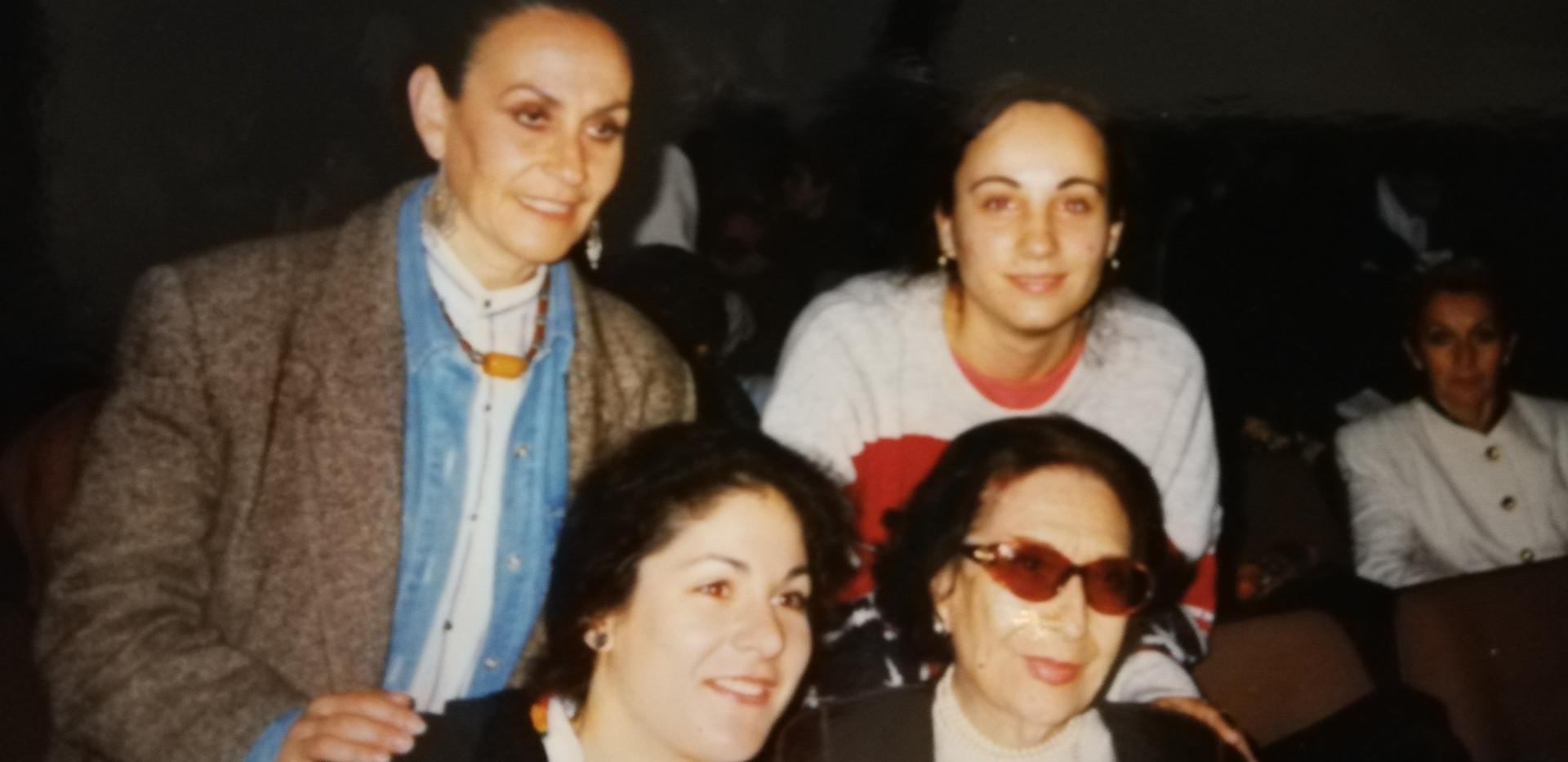 I Congreso Nacional de Danza Española, Córdoba, 1996