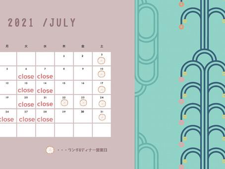 7月の営業について