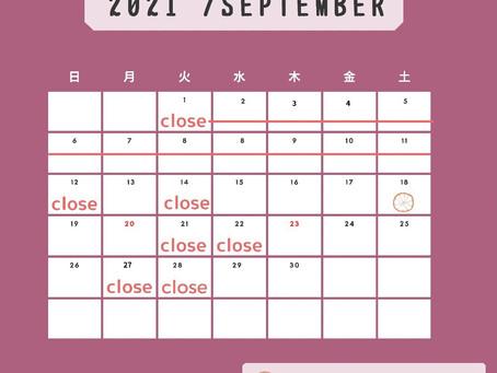 9月の営業について