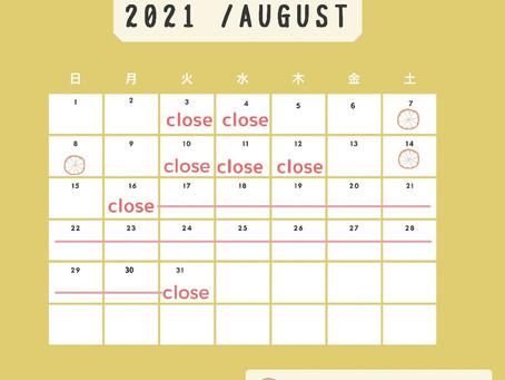 8月の営業について