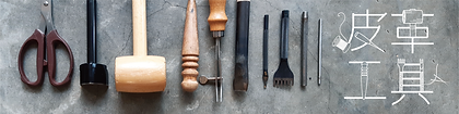 20190829_Web_Banner01-07.png