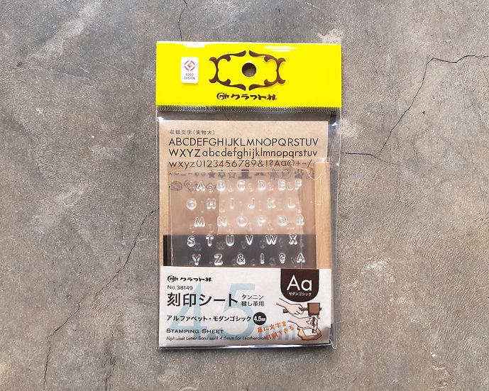 日本 Craft 透明壓印套裝 - 4.5mm 英文字母