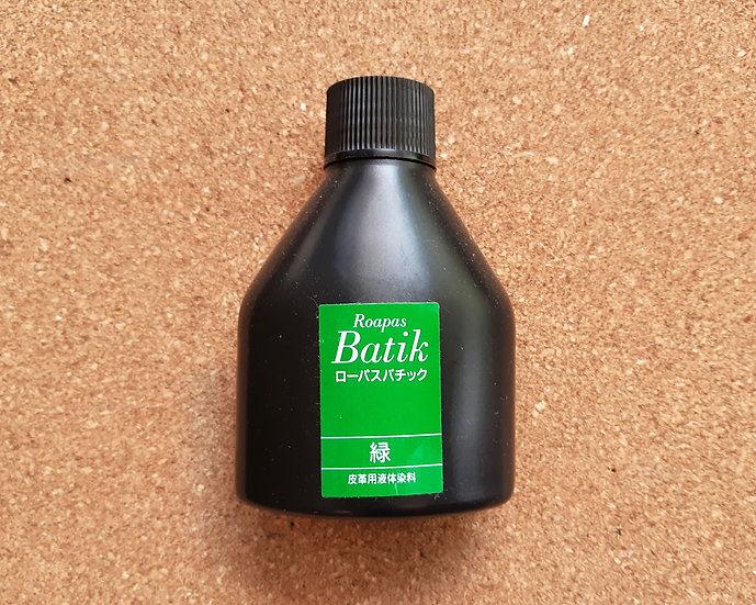 日本誠和Batik皮革水溶性染料 - 綠