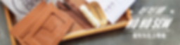 20190829_Web_Banner01-01.png