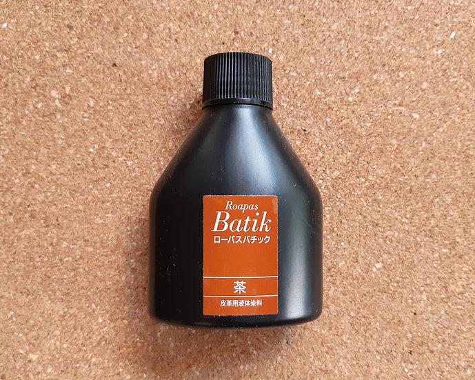 日本誠和Batik皮革水溶性染料 - 茶
