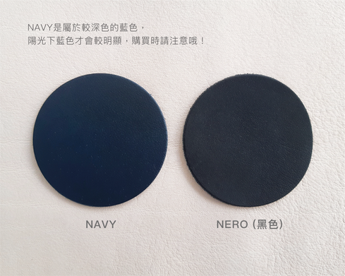 20190926_NAVY-01.png