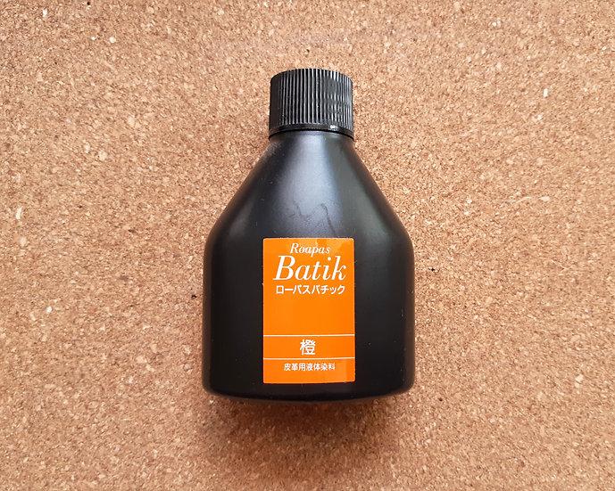 日本誠和Batik皮革水溶性染料 - 橙