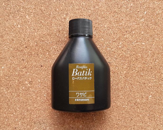 日本誠和Batik皮革水溶性染料 - Wasabi