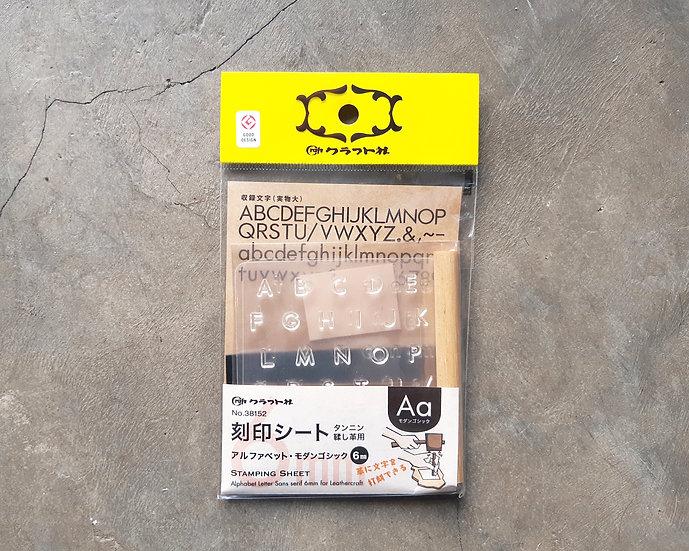 日本 Craft 透明壓印套裝 - 6mm 英文字母