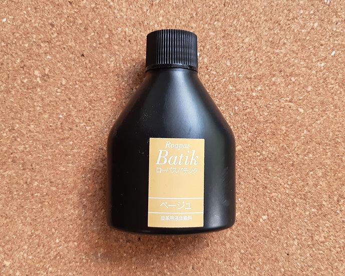 日本誠和Batik皮革水溶性染料 - Beige
