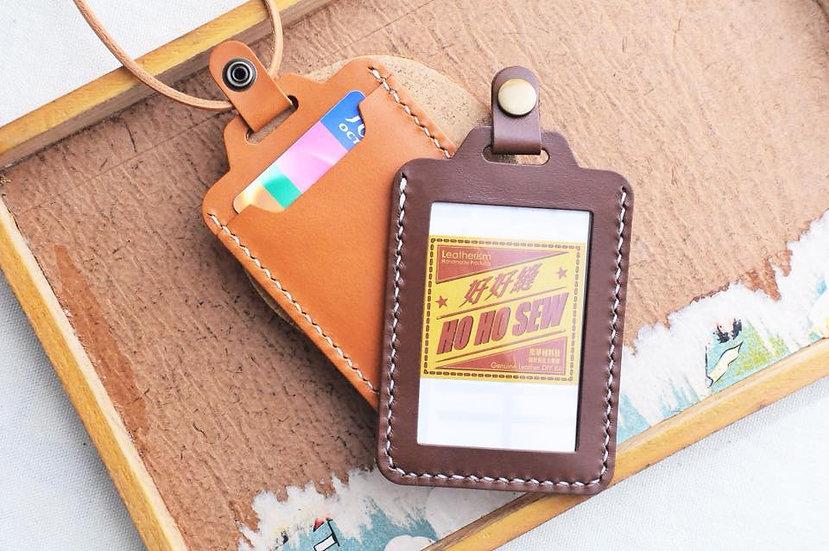 【好好縫】直身啪鈕證件套|皮革D.I.Y材料包