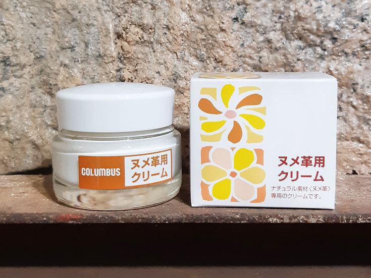皮革護理-日本Columbus植鞣皮革保養膏