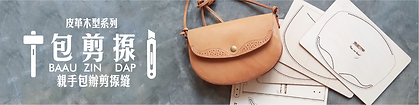 20190829_Web_Banner01-02.png