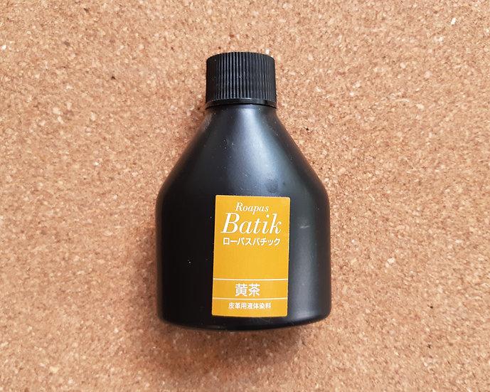 日本誠和Batik皮革水溶性染料 - 黃茶