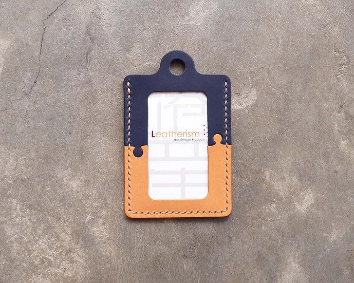 【好好縫】拼色砌圖造形直身證件套|皮革D.I.Y材料包