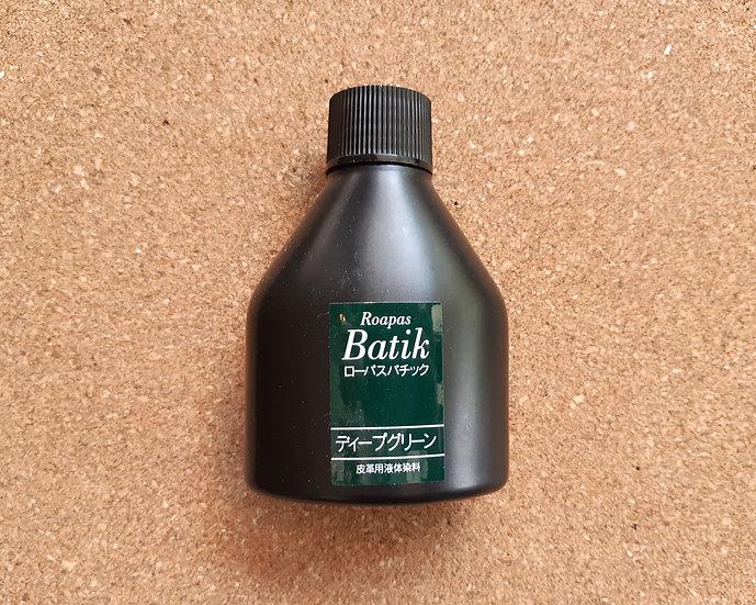 日本誠和Batik皮革水溶性染料 - 深綠