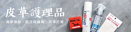 20190829_Web_Banner01-06.png
