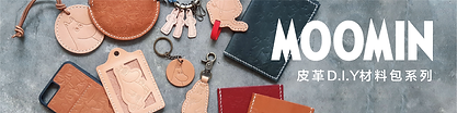 20190829_Web_Banner01-04.png