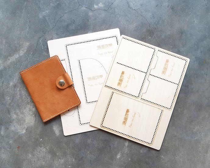 【包剪揼】護照套|木板紙樣