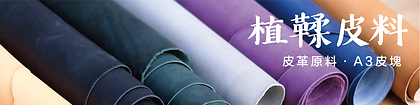 20190829_Web_Banner01-08.png