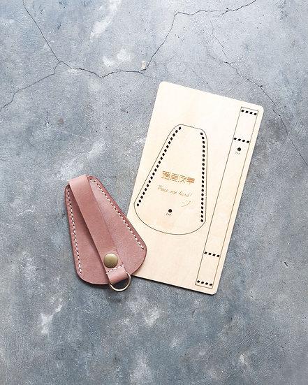 【皮革工作坊】鎖匙包