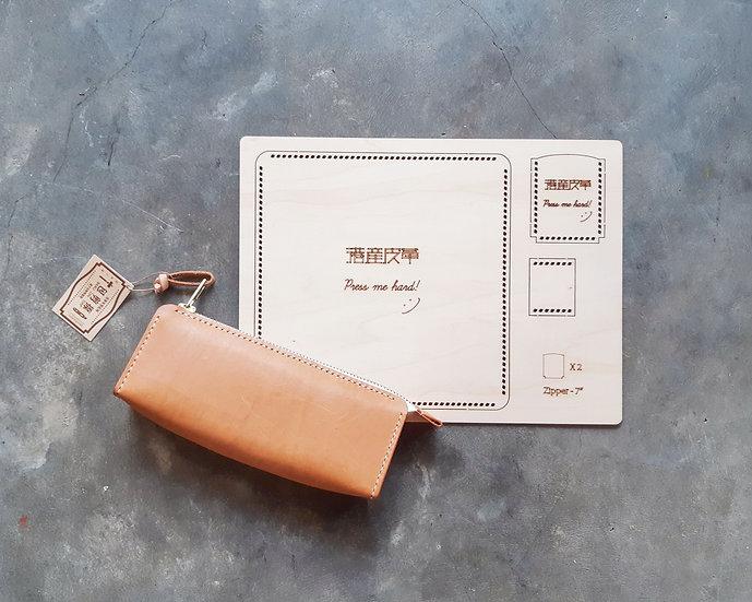 【皮革工作坊】筆袋