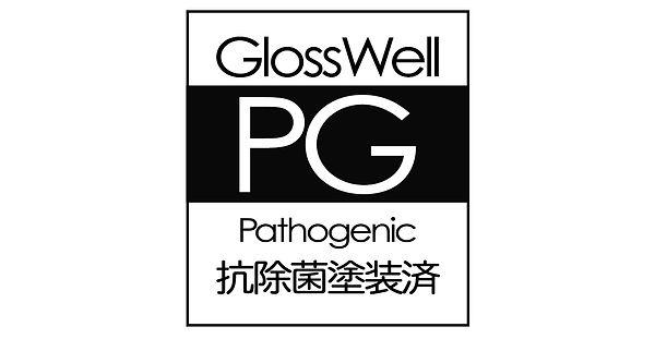 Pathogenic_logo2-2.jpg