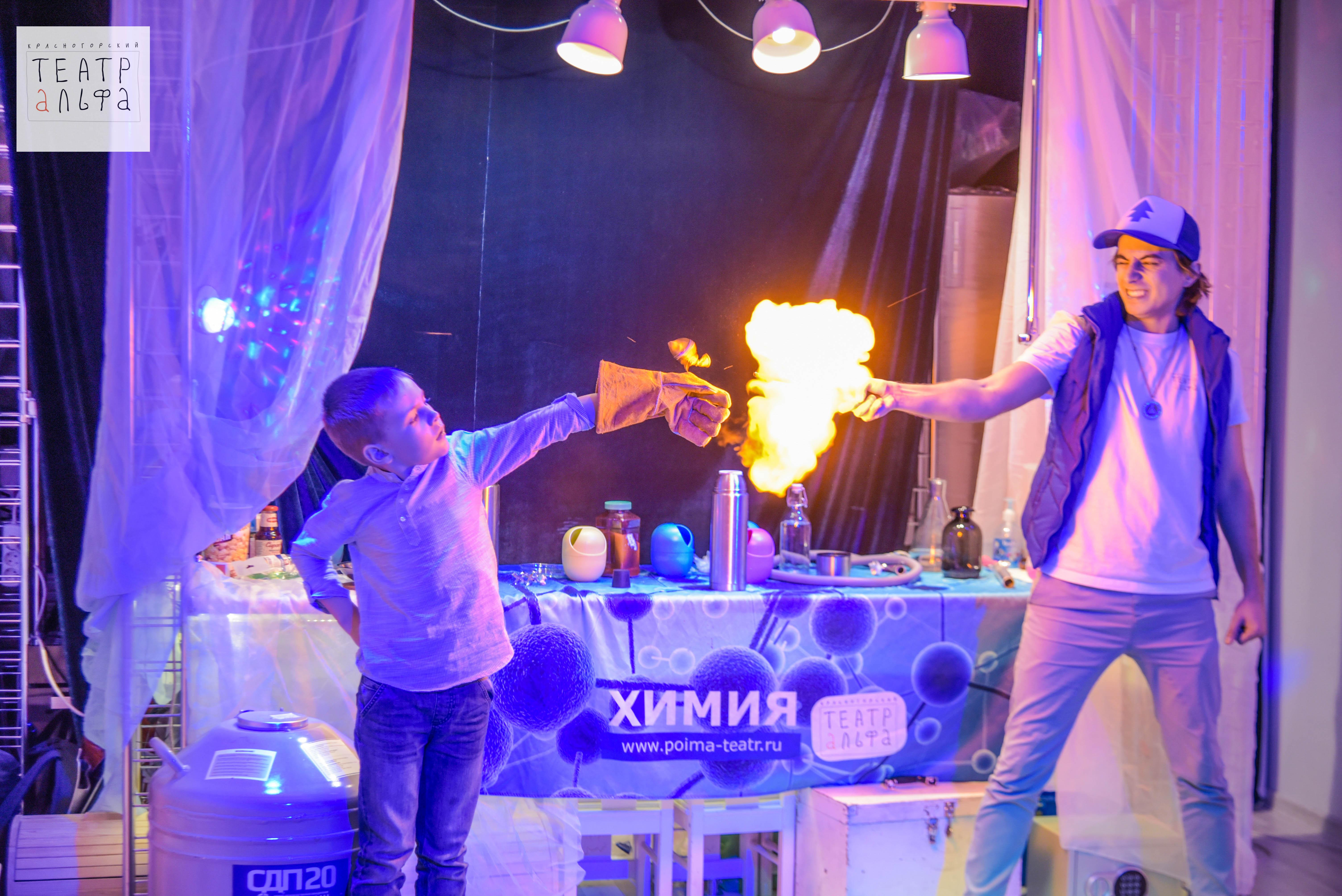 """Химическое шоу. Опыт """"Взрыв"""""""