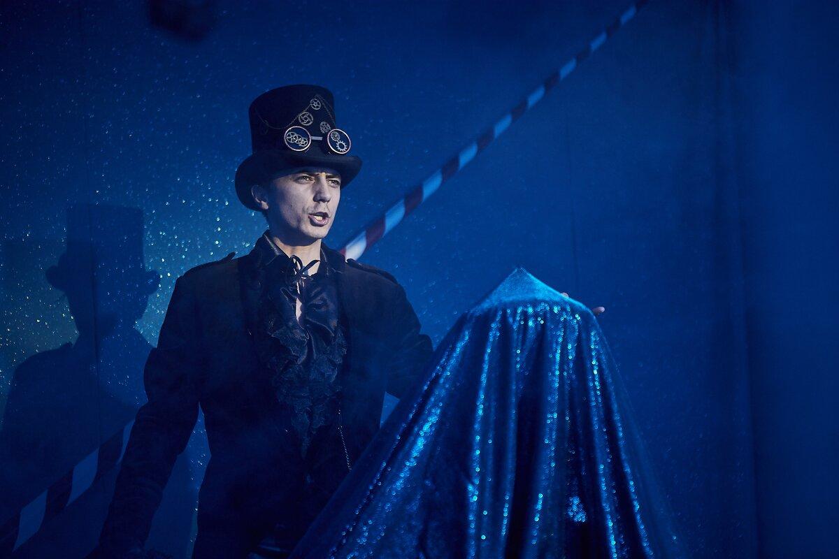ТЕСЛА ШОУ Театр Альфа
