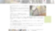 Aoyama KONISHI Website Contents