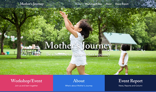 Mother's Journey Website TOP
